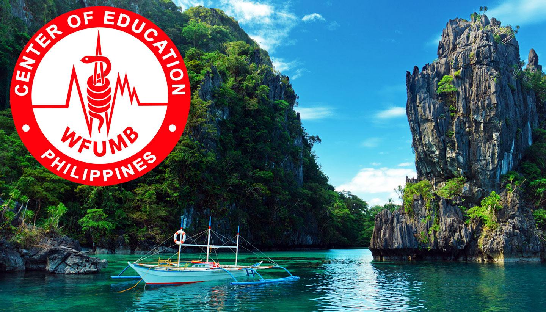 Philippines WFUMB COE
