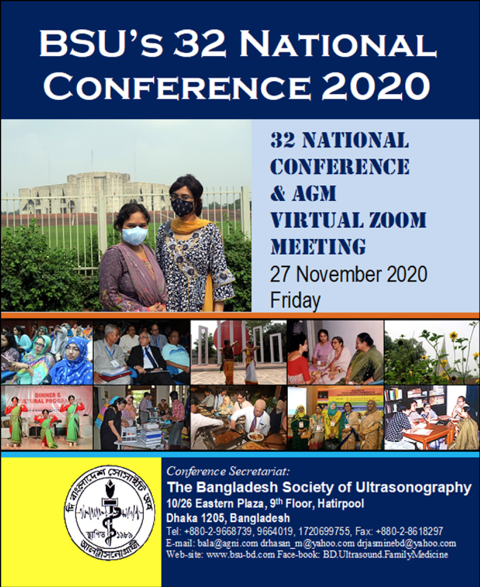BANGLADESH SOCIETY OF ULTRASONOGRAPHY 32ND NATIONAL CONFERENCE ON 27 NOVEMBER 2020
